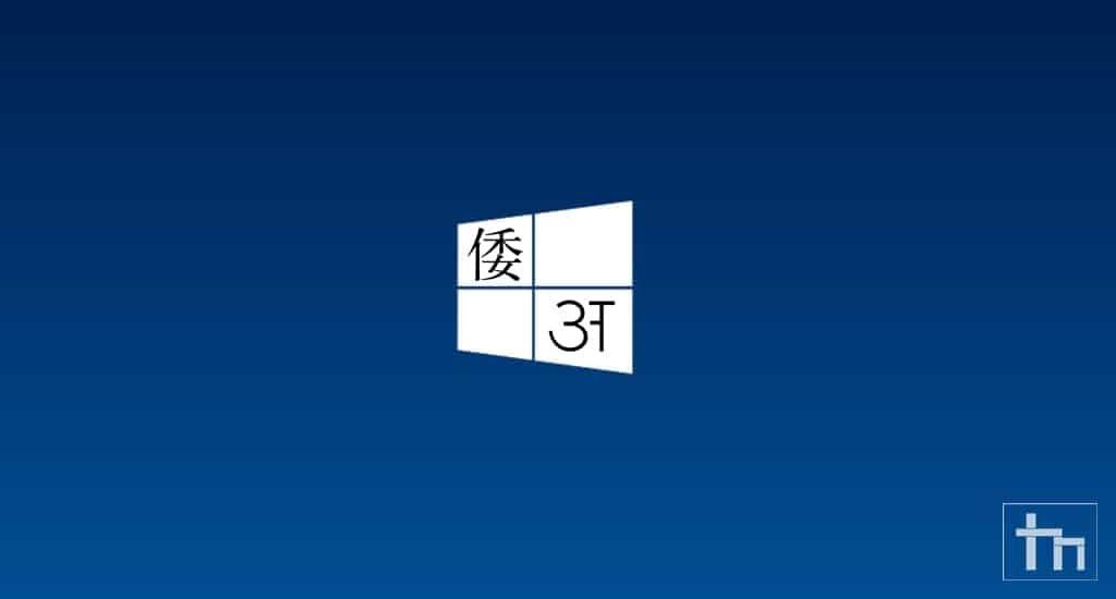 Change-display-language-windows10