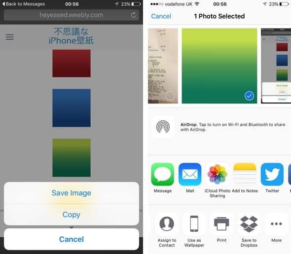 Rounded Folder Icons on iOS