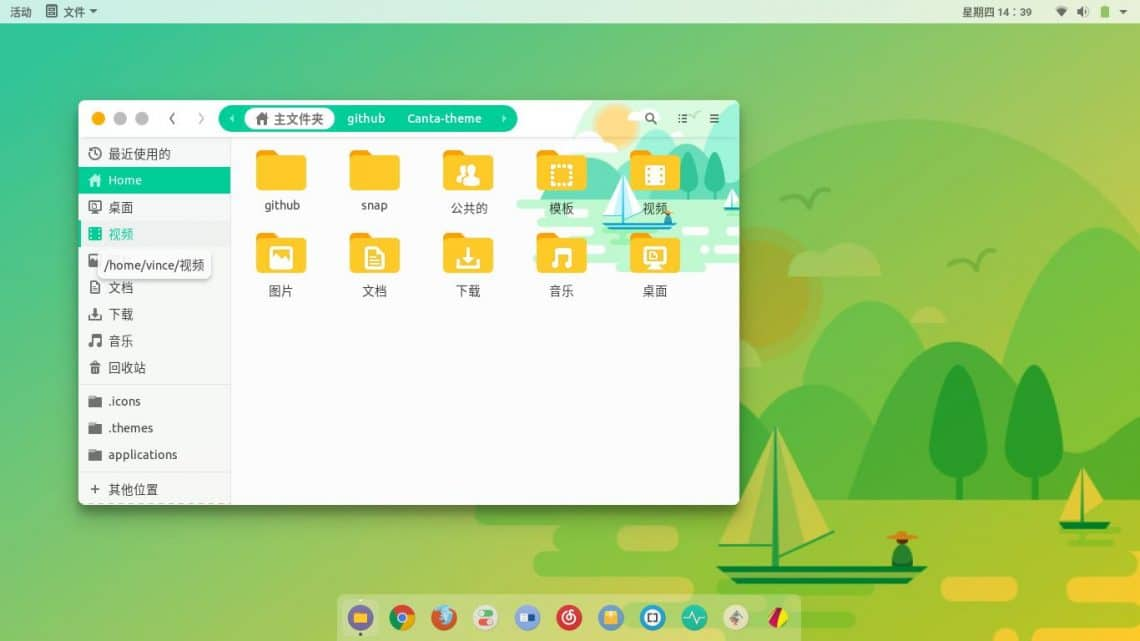 Canta Theme for GNOME Provides A Refreshing New Look