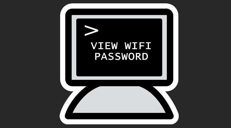 wifi password feature